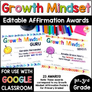 growth-mindset-awards-for-elementary-students