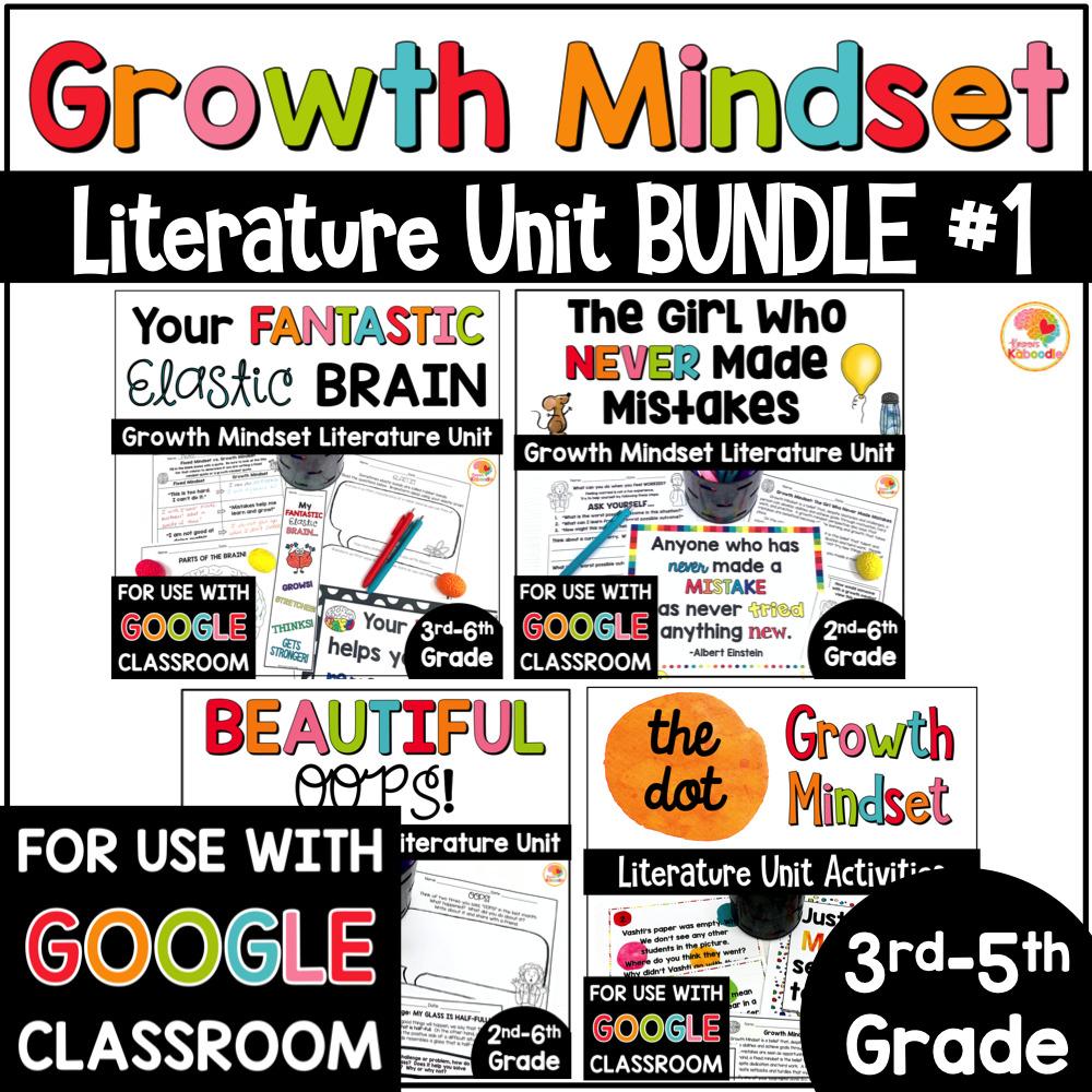 growth-mindset-picture-books-bundle