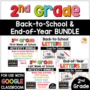 2nd grade Back to School and End of Year Activities COVER