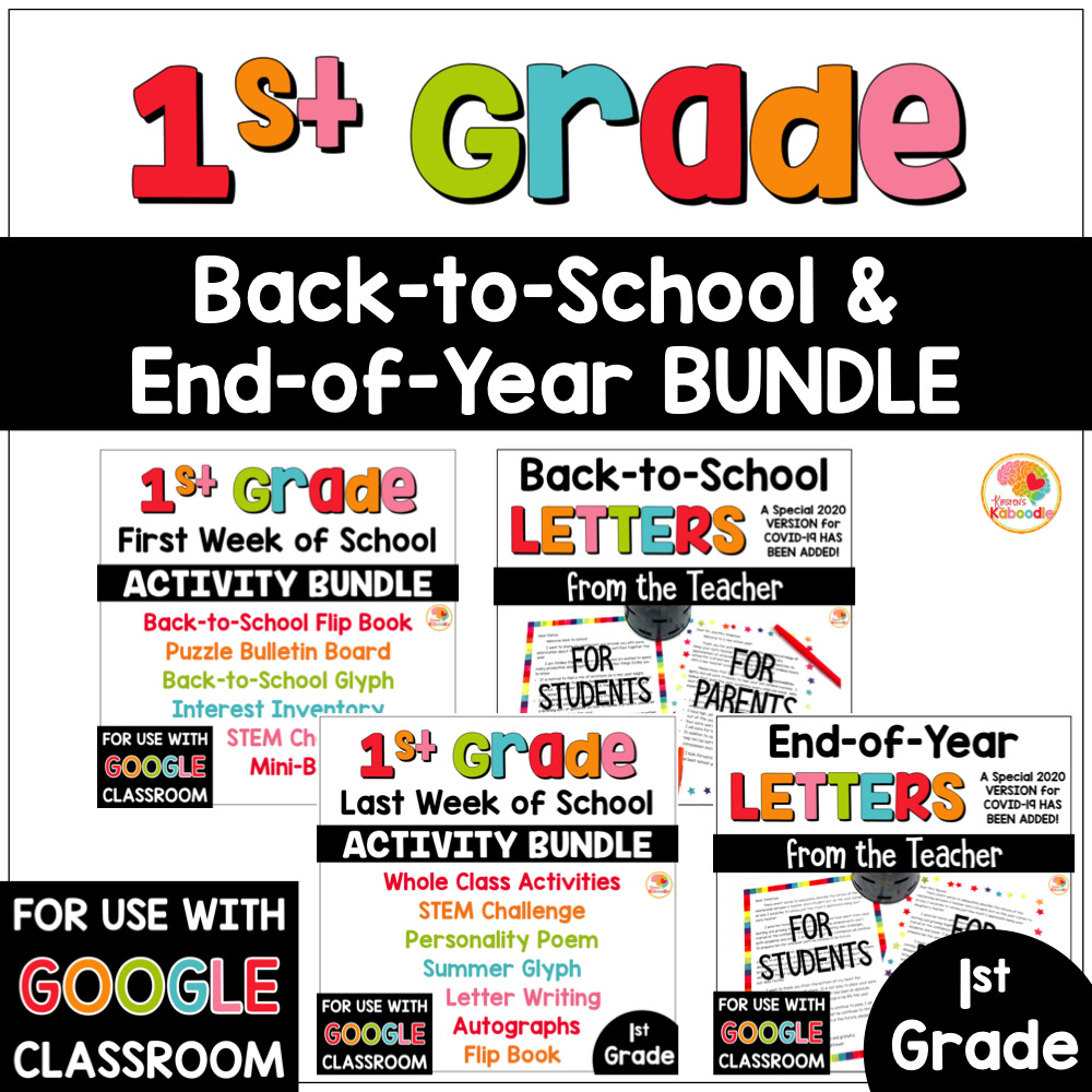 1st Grade first week and last week of school activities and letters BUNDLE COVER
